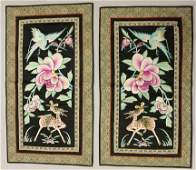 One Pair of Embroidered Mats With Bird and Deer Design