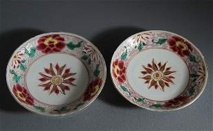8C Pair of Famille Rose Porcelain plates with Flower D