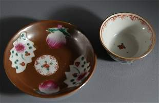 17C Set of Brown Glazed Porcelain Plate & Cup with Flow