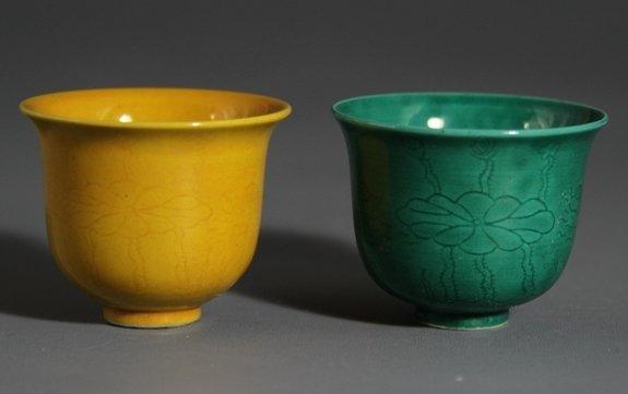 Pair of Monochrome-glazed Porcelain Cups with YuTangJia