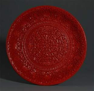 Like-Lacquer Plate Ming Mark