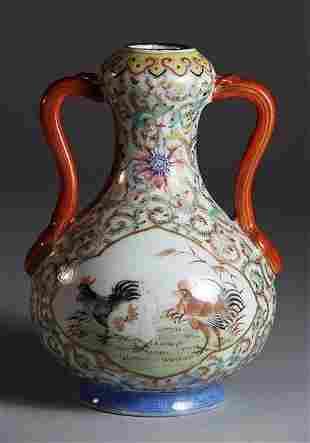 LeGuTang Mark Famille Rose Porcelain Vase with Glossy