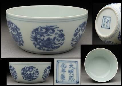 Ming Chenghua Blue & White Porcelain Bowl with Dragon