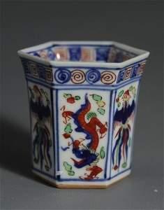 Ming WanLi WuCai Porcelain Cup with Dragon & Pheonix De