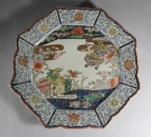 Japanese Famille Rose Porcelain Plate