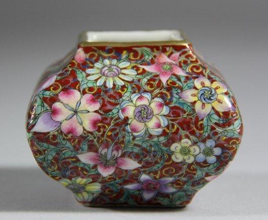 MinGuo Famille Rose Porcelain Ewer