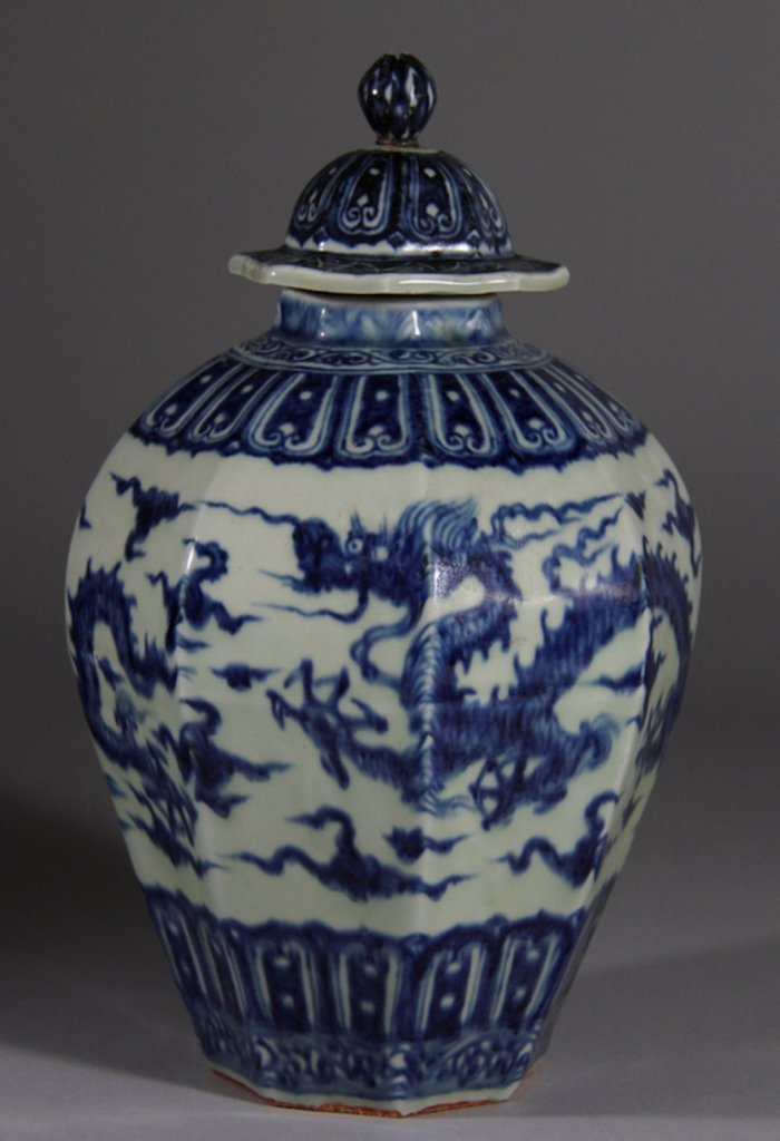 Yuan Styel Blue and White Octagonal General Jar