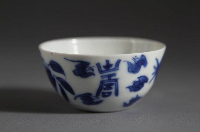 JiaJingNianZhi Mark Porcelain Cup