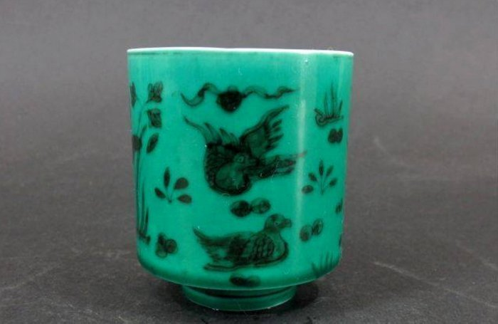 ChenHua Mark Blue Glazed Ground Cup