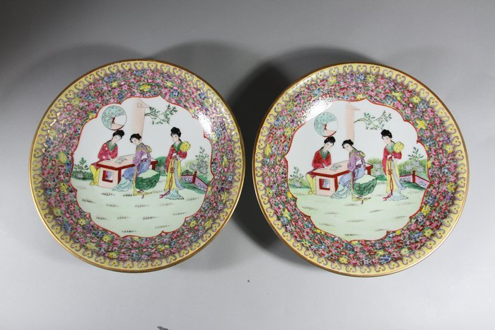 A Pair of Famille Rose Porcelain Plates