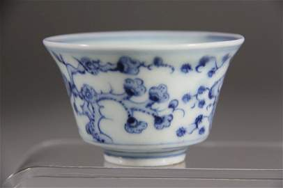 YongLe Mark Blue and White Porcelain Cup