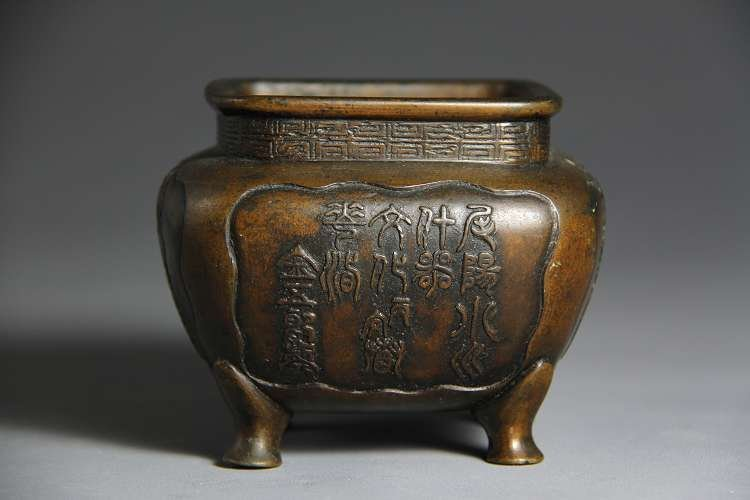 Four Foot Copper Censer Carved Poetry