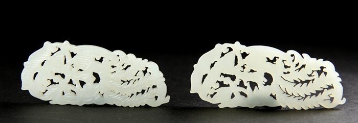 A White Jade Carved Phoenix Plaque Pendant