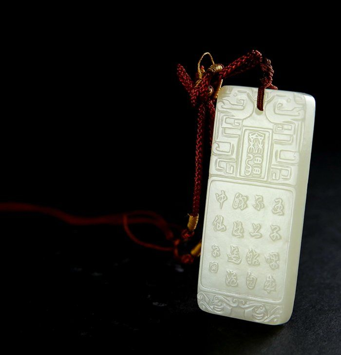 Qing Hetian White Jade Carved Druken Tai Bai Plaque