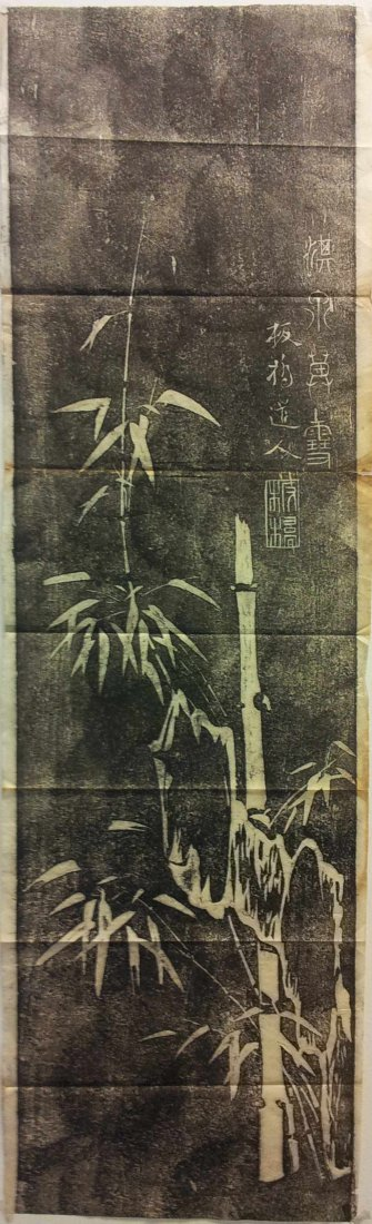 A 'BAMBOO' PAINTING BY ZHENG BAN QIAO