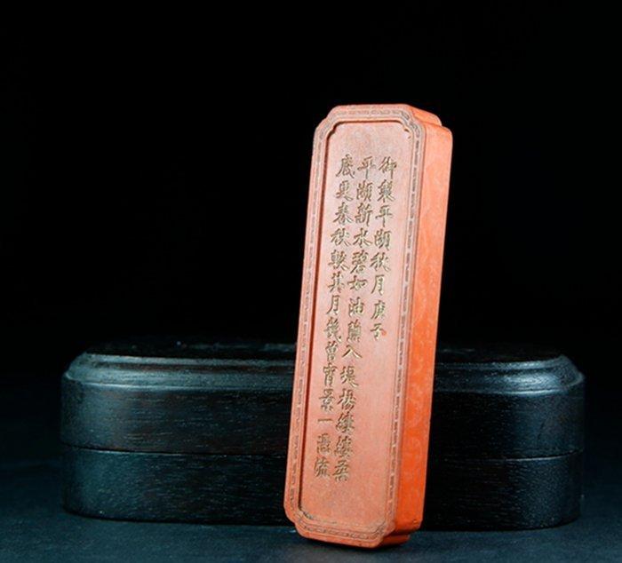 AN IMPERIAL MADE PING HU QIU YUE MARK ZHUSHA INKSTONE W