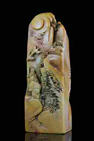 A CARVED SHOUSHAN STONE SEAL
