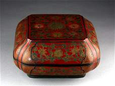 CHINESE CINNABAR RED LACQUER 'LOTUS' BOX