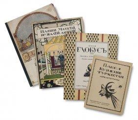 Sammlung Von 4 Kinderbüchern In Russischer Sprache.