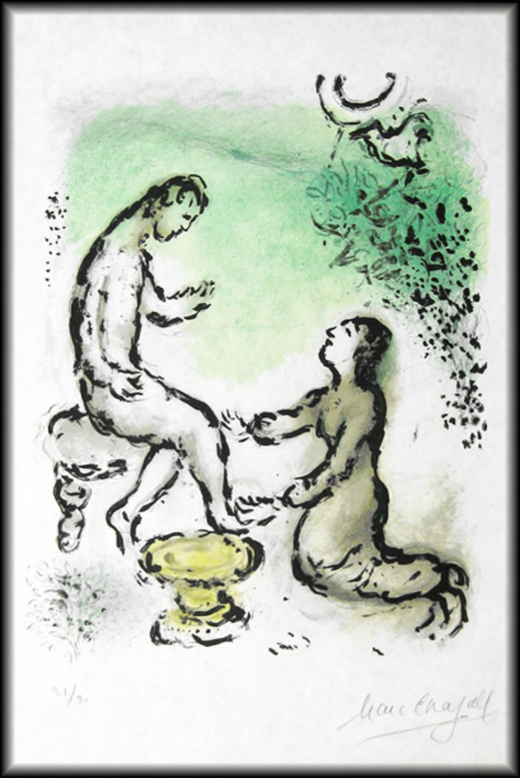 4: Marc Chagall - Odyssey II . Ulysses and Euryclea