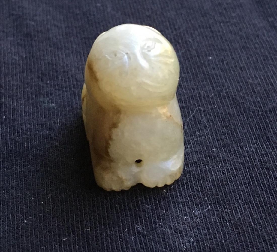 Chinese Jade Carved Beast - 2