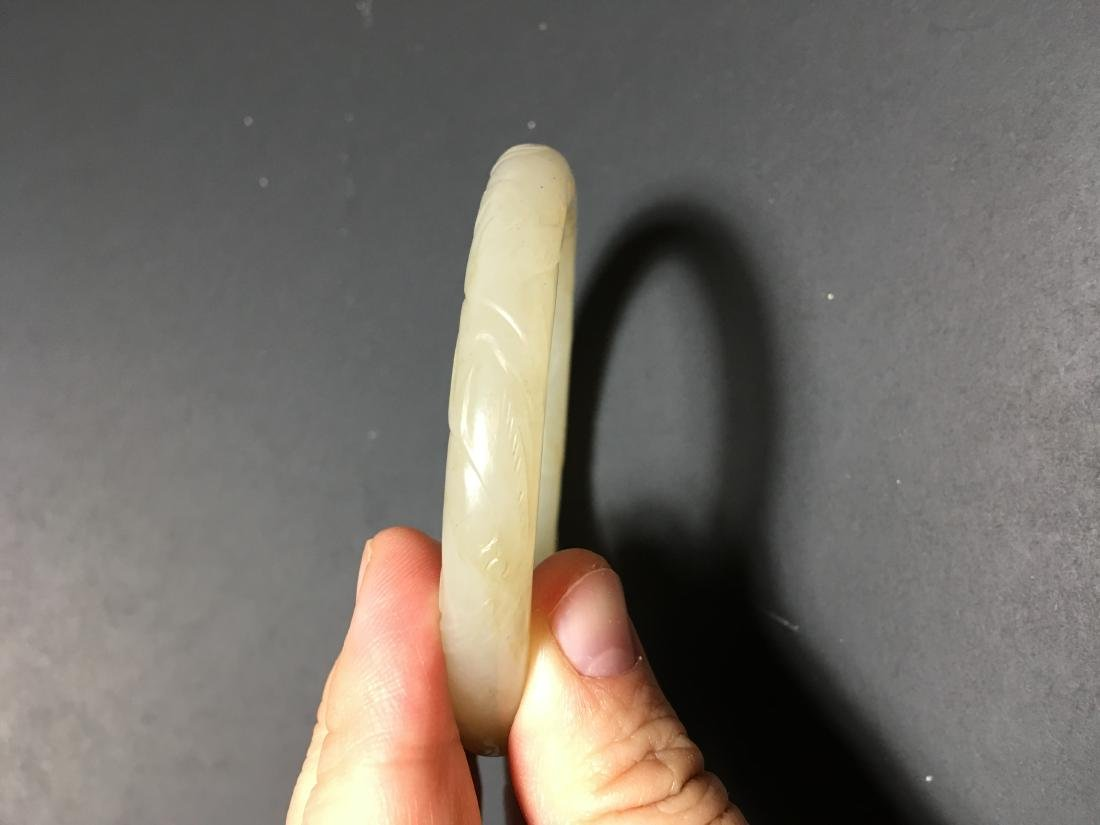 Chinese Jade Bracelet - 6