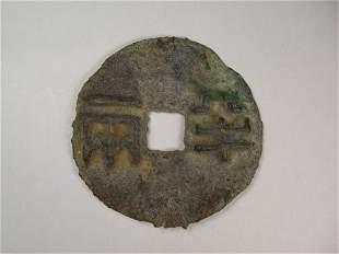 13th century Chinese bronze coin