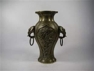 20th century Chinese bronze vase