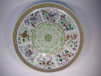 20th century Chinese porcelain plate