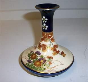 Oriental Cobalt and gold vase