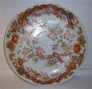 Large Oriental Charger