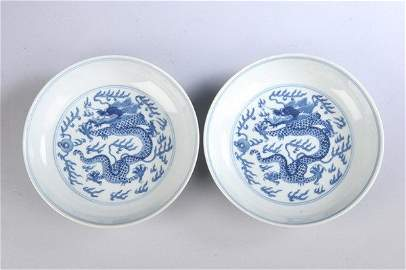108: SEVEN CHINESE BLUE AND WHITE PORCELAIN DRAGON SAUC