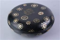 2134: round lacquer chinese lift top food box