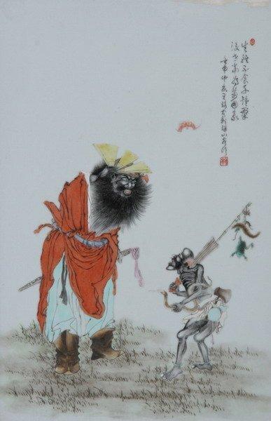 176: CHINESE FAMILLE ROSE PORCELAIN PLAQUE, Republic pe
