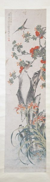 379: QIAN DU (Chinese, 1764-1844). FLOWER AND BIRD, Ink