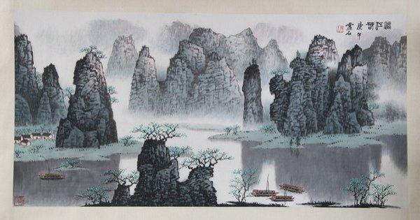 387: BAI XUE SHI (Chinese, b. 1915-). MOUNTAINS AND LI