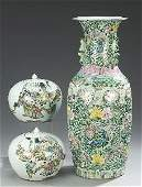 482 A CHINESE FAMILLE ROSE PORCELAIN VASE circa 1880