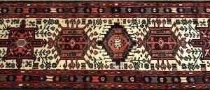 A KARAJA RUNNER, Intricate geometric medallions on