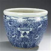389: A CHINESE BLUE AND WHITE PORCELAIN FISH