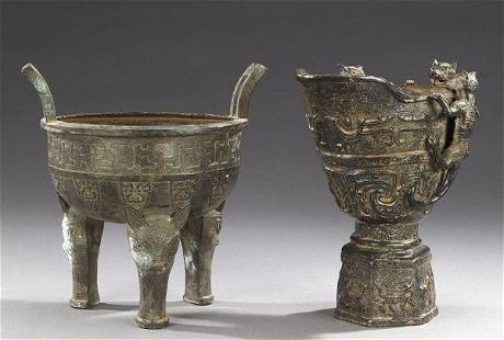 TWO CHINESE ARCHAISTIC BRONZE VESSELS. A