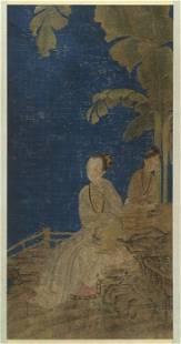 CHINESE 19TH CENTURY SCHOOL. Court Ladie