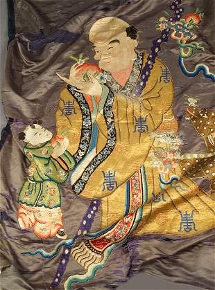 A CHINESE EMBROIDERED SILK PANEL. Worked