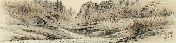 1130: YI SANG-BOM CH'ONGJON (Korean, 1897-197