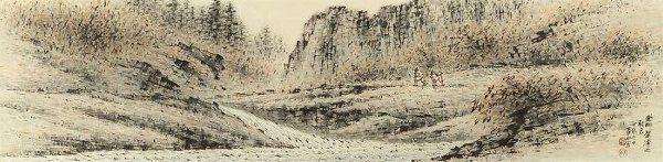 YI SANG-BOM CH'ONGJON (Korean, 1897-197