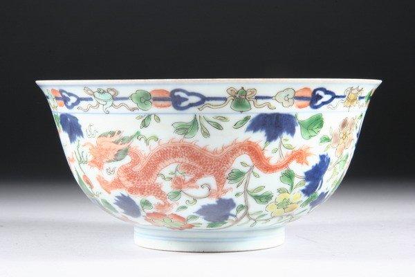 9: CHINESE WUCAI PORCELAIN BOWL, Qianlong mark. - 6 in.