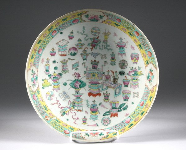 14: CHINESE FAMILLE ROSE CHARGER, 19th century. - 16 1/
