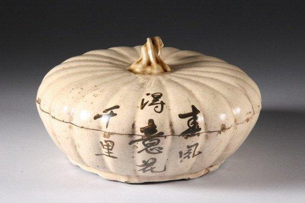 7: RARE CHINESE CIZHOU STONEWARE BOX AND COVER, Yuan dy
