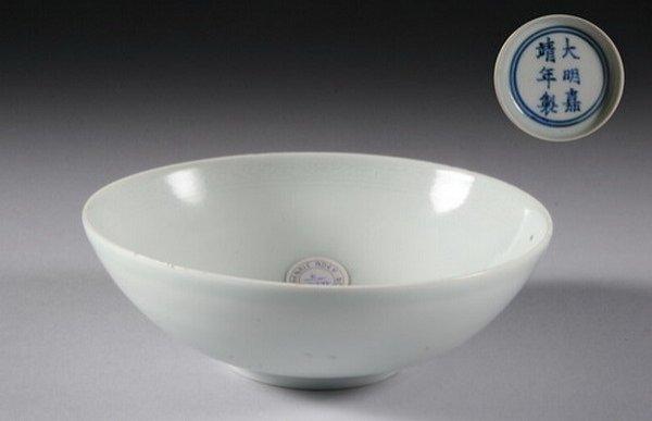 15: CHINESE ANHUA DECORATED BLUISH-WHITE GLAZED PORCELA