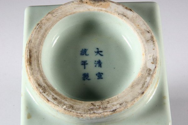 23: CHINESE CELADON AND GILT CONG VASE, Xuantong six ch - 4