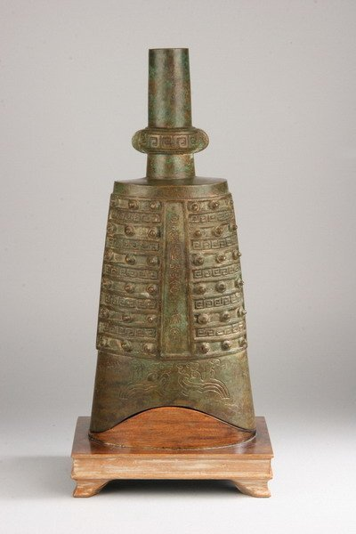 7: CHINESE ARCHAICISTIC BRONZE YONG ZHONG BELL, - 18 1/